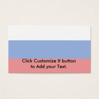 ロシア連邦、ロシアの旗 名刺