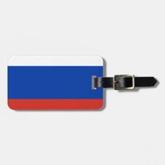 ロシア- ФлагРоссии - Триколор Trikolorの旗 ラゲッジタグ