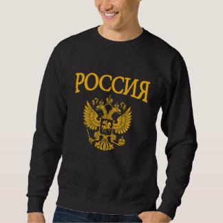 ロシア スウェットシャツ