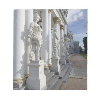 ロシア、セント・ピーターズバーグのキャサリンの宮殿(別名10 ノートパッド