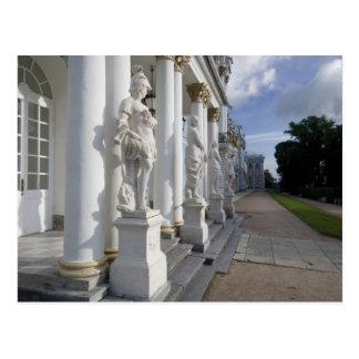ロシア、セント・ピーターズバーグのキャサリンの宮殿(別名10 ポストカード