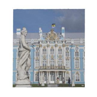 ロシア、セント・ピーターズバーグのキャサリンの宮殿(別名5 ノートパッド