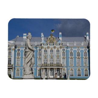 ロシア、セント・ピーターズバーグのキャサリンの宮殿(別名5 マグネット