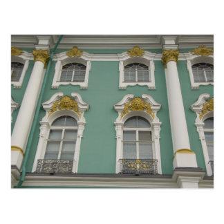 ロシア、セント・ピーターズバーグの隠者の住処(別名6 ポストカード