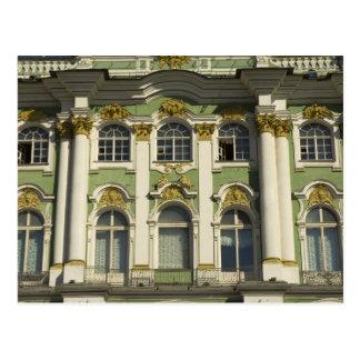 ロシア。 セント・ピーターズバーグ。 冬宮殿。 隠者の住処 ポストカード