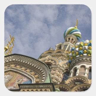 ロシア、セント・ピーターズバーグ、Nevsky Prospekt スクエアシール
