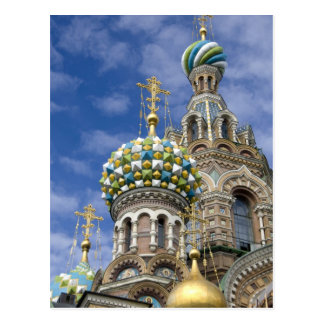 ロシア、セント・ピーターズバーグ、Nevsky Prospekt ポストカード