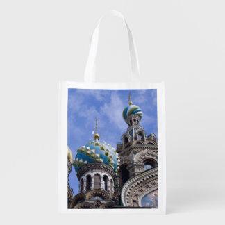 ロシア、セント・ピーターズバーグ、Nevsky Prospekt、2 エコバッグ