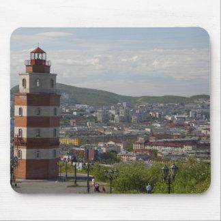 ロシア、ムルマンスク。 の北の大都市 マウスパッド