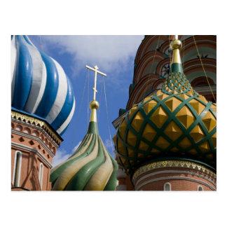 ロシア、モスクワの赤の広場。 St.ベズル ポストカード