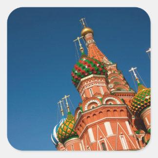 ロシア、モスクワ、クレムリン、Vasiliyは賛美しました スクエアシール
