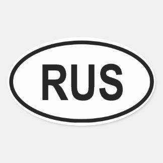 """ロシア""""ルシュ"""" 楕円形シール"""