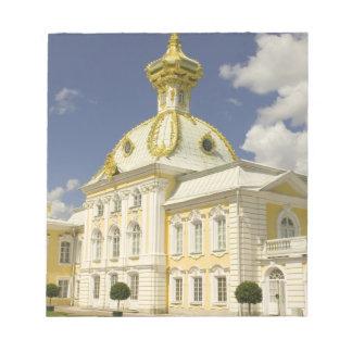 ロシア。 Petrodvorets。 Peterhof宮殿。 ピーター5 ノートパッド