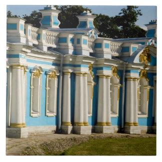 ロシア、Pushkin。 キャサリン宮殿の部分 タイル