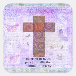 ロマンの12:12 -希望、忍耐強い聖書で嬉しいがあって下さい スクエアシール