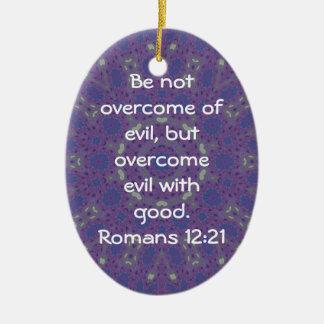 ロマンの12:21を言う聖書の詩愛引用文 セラミックオーナメント