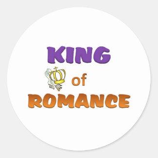 ロマンスの王 ラウンドシール