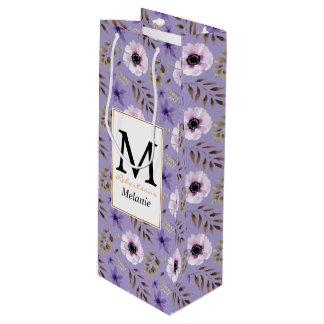 ロマンチックな描かれた紫色の花の植物のパターン ワインギフトバッグ