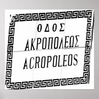 ローデスで取られるアクロポリスの印 ポスター