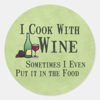 ワインとの調理 ラウンドシール