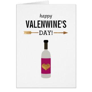 ワインのボトルとの幸せなValenwineの日 カード