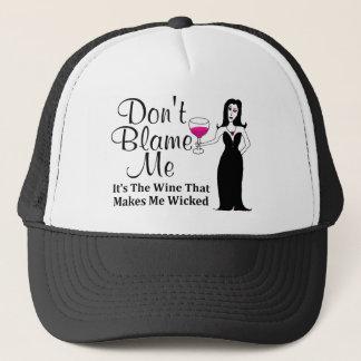 """ワインの口やかましい女は""""責任にしません私ののそれですワイン… """" キャップ"""