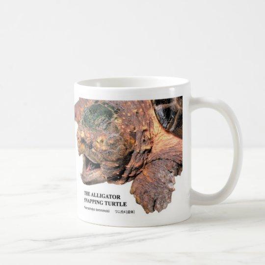 ワニガメのマグカップ コーヒーマグカップ