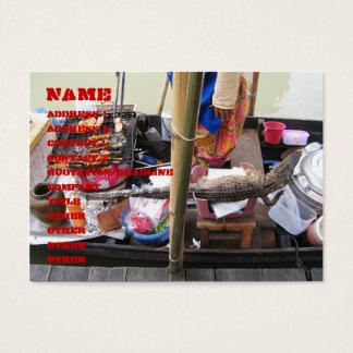 ワニ肉BBQ…タイの通りの食糧 名刺