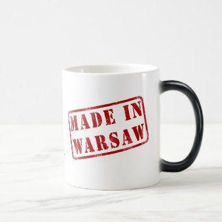 ワルシャワで作られる モーフィングマグカップ