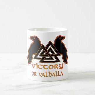 ヴァルハラのマグ コーヒーマグカップ