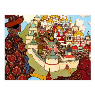ヴィンテージのおとぎ話の城 ポストカード