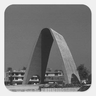 ヴィンテージのイラクバグダッドの無名戦士のアーチ1970年 スクエアシール