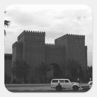ヴィンテージのイラクバグダッド博物館1970年 スクエアシール