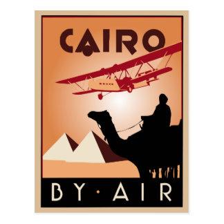 ヴィンテージのエジプト旅行アール・デコ ポストカード
