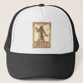 ヴィンテージのエジプト旅行帽子 キャップ