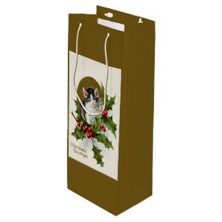 ヴィンテージのクリスマスの子ネコの金ゴールドのワインのギフトバッグ ワインギフトバッグ