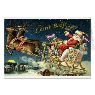 ヴィンテージのクロアチアのCestit Božićのクリスマスカード グリーティングカード