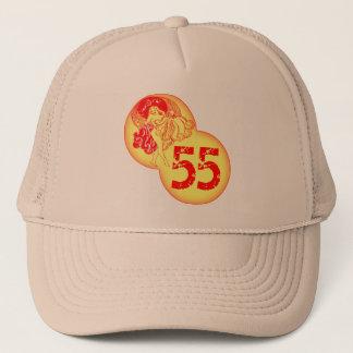 ヴィンテージのダンサーの第55誕生日プレゼント キャップ