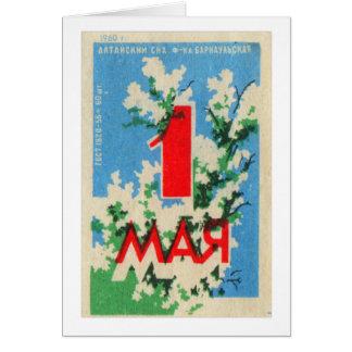 ヴィンテージのチェコチェコスロバキアのマッチ箱のラベル1960年 カード