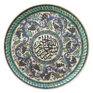 ヴィンテージのトルコ人の設計の陶磁器のディナー用大皿 プレート