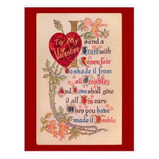 ヴィンテージのバレンタインの詩の郵便はがき ポストカード