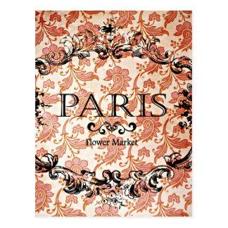 ヴィンテージのパリのダマスク織 ポストカード