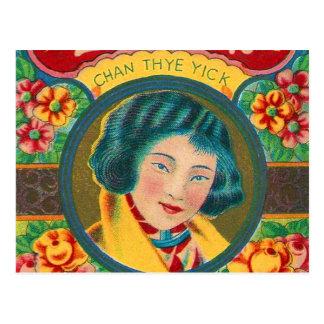ヴィンテージのレトロの低俗な爆竹のかわいらしい女の子のブランド ポストカード