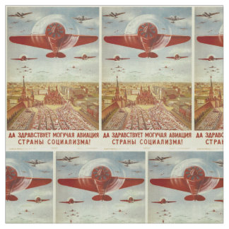 ヴィンテージのロシアのな航空プロパガンダの習慣の生地 ファブリック