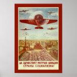 ヴィンテージのロシアのな航空プロパガンダポスター ポスター