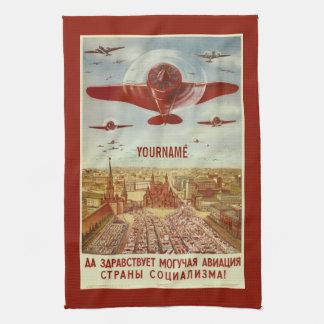 ヴィンテージのロシアのな航空名前をカスタムする手タオル キッチンタオル