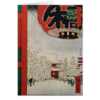 ヴィンテージの休日の日本のなクリスマスカード カード