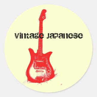 ヴィンテージの日本のなギターのステッカー ラウンドシール