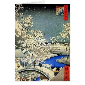 ヴィンテージの日本のなクリスマスカード カード