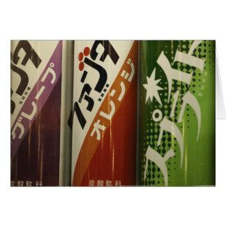 ヴィンテージの日本のなソーダ清涼飲料は写真カードを缶詰にします カード